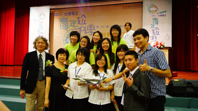 TSMC x NTU Youth Science Speech Contest national top 7